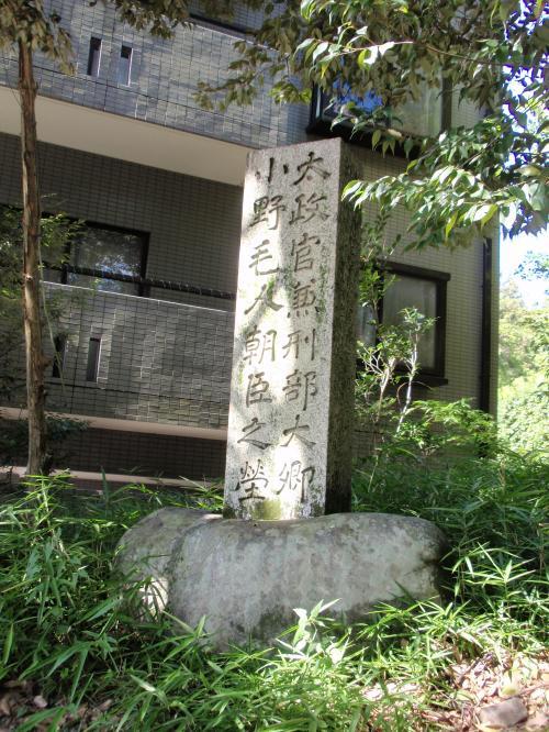 崇道神社8