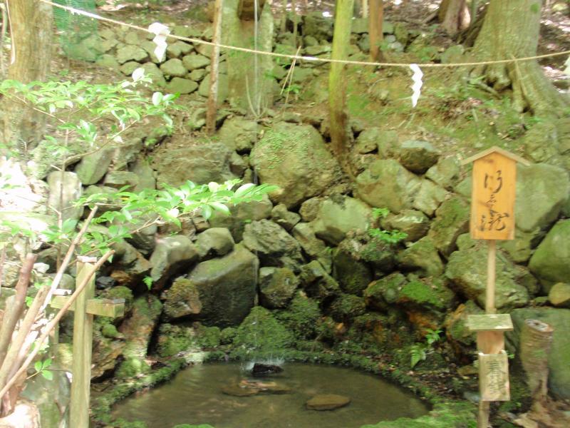 崇道神社9