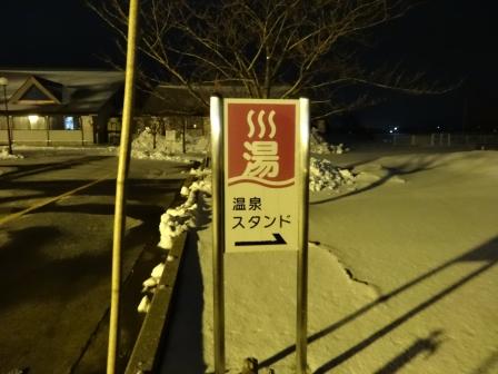 2014031406.jpg
