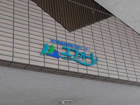 2014032514.jpg