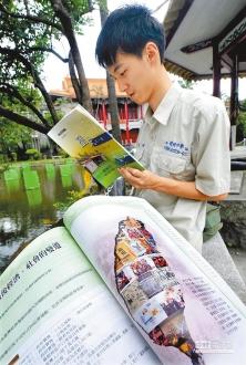 台湾教科書260217 B04A00_P_04_02