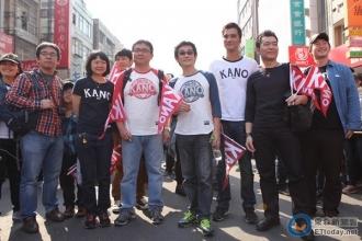 KANO 監製黃志明、魏德聖、導演馬志翔在嘉義出席首映會d533249