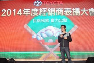 2月24日,於信義威秀大規模包廳舉辦「Toyota X KANO VIP首映會」