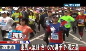 東京マラソン phpTBgP7d