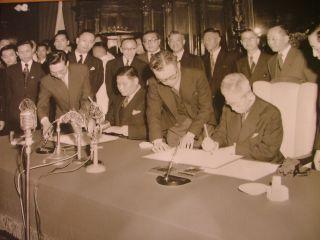 日華平和条約3
