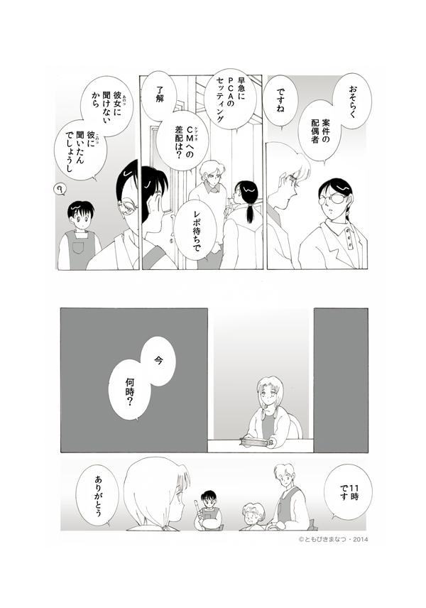 06-2-06.jpg