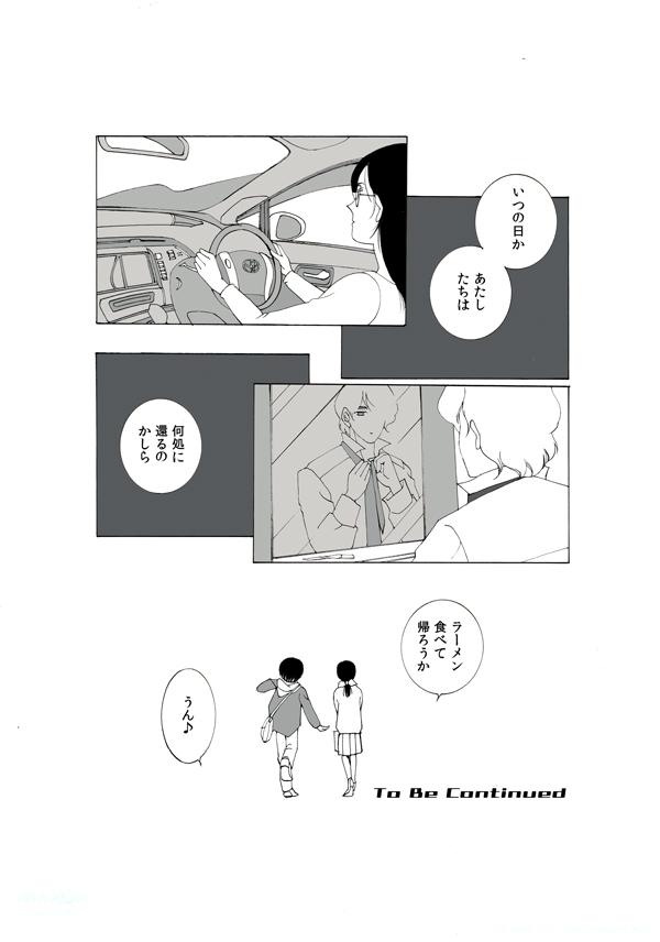02-24効果
