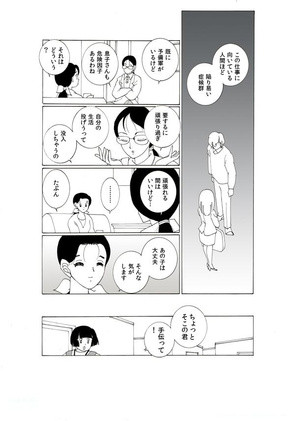 02-10効果