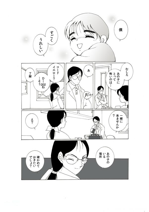 02-14効果