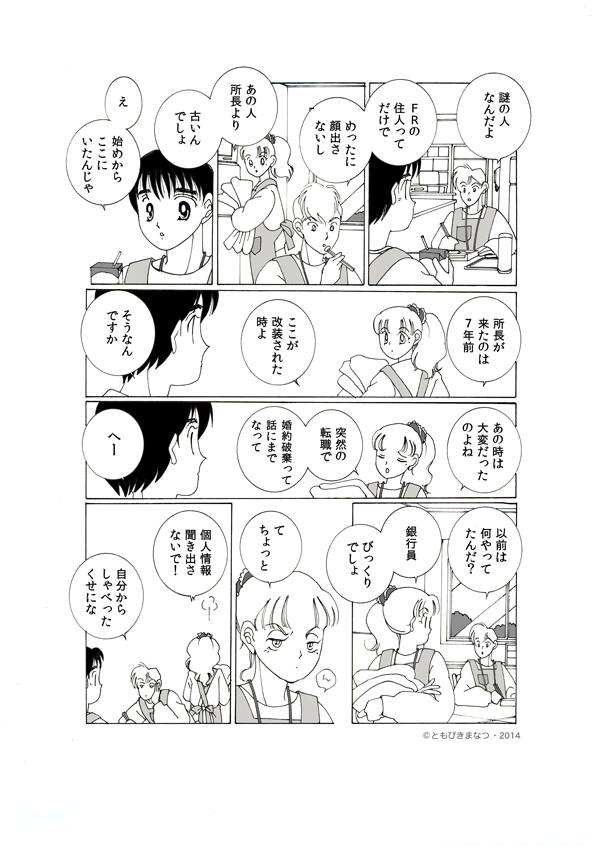 03-09効果