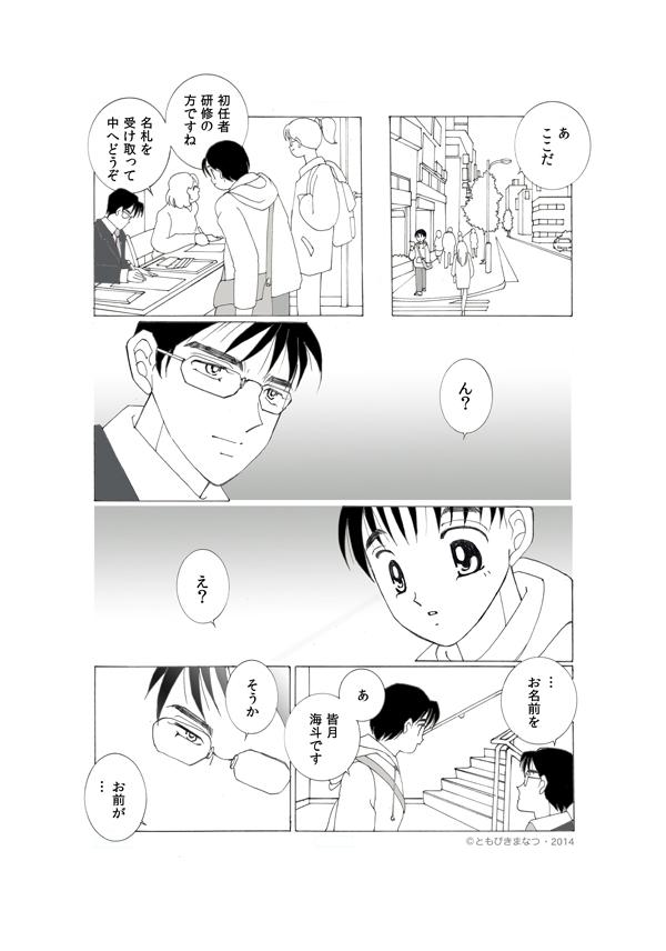 04-05効果