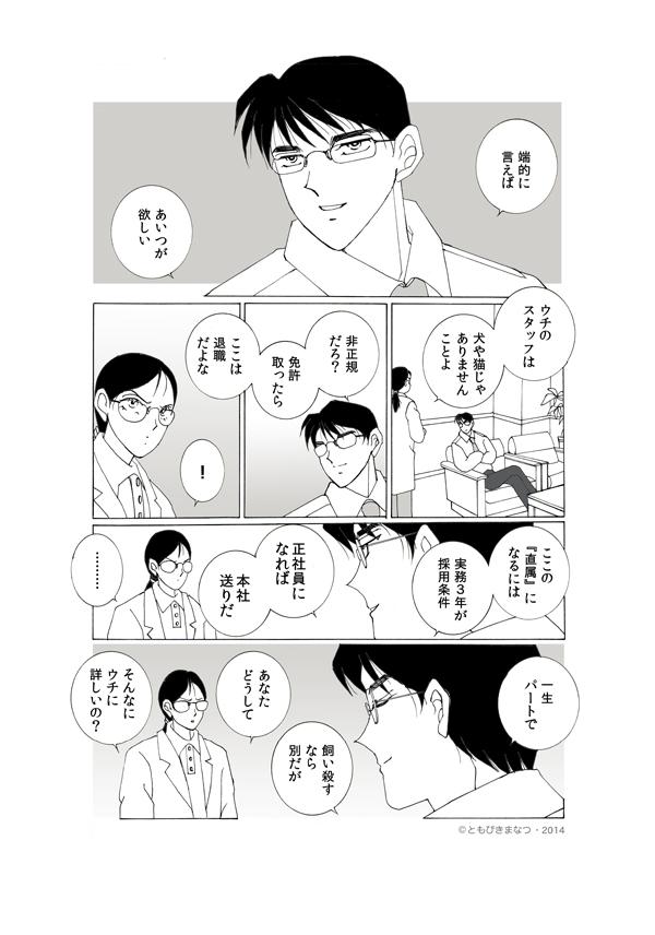04-13効果