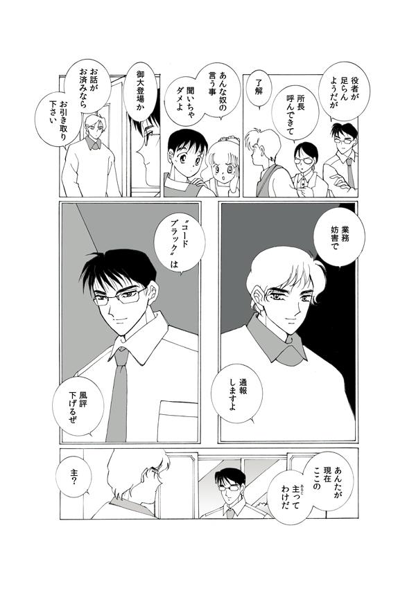 04-16効果