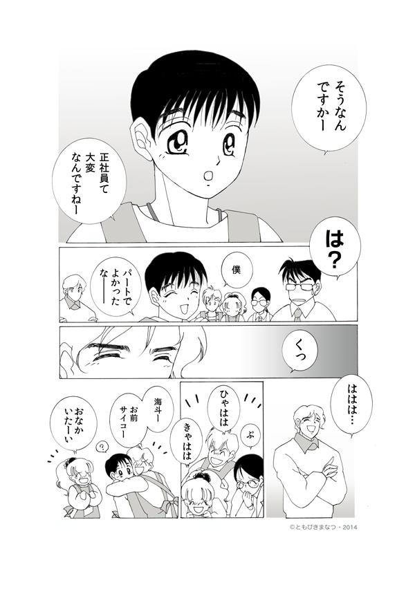 04-18効果