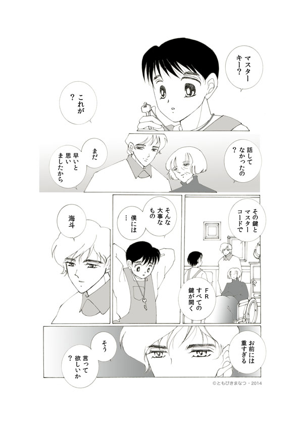 05-09効果