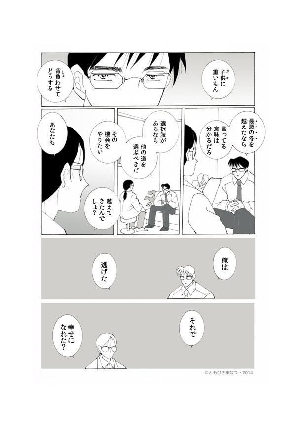 05-10効果