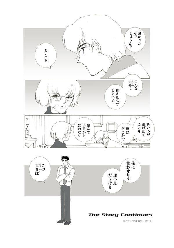 05-16効果