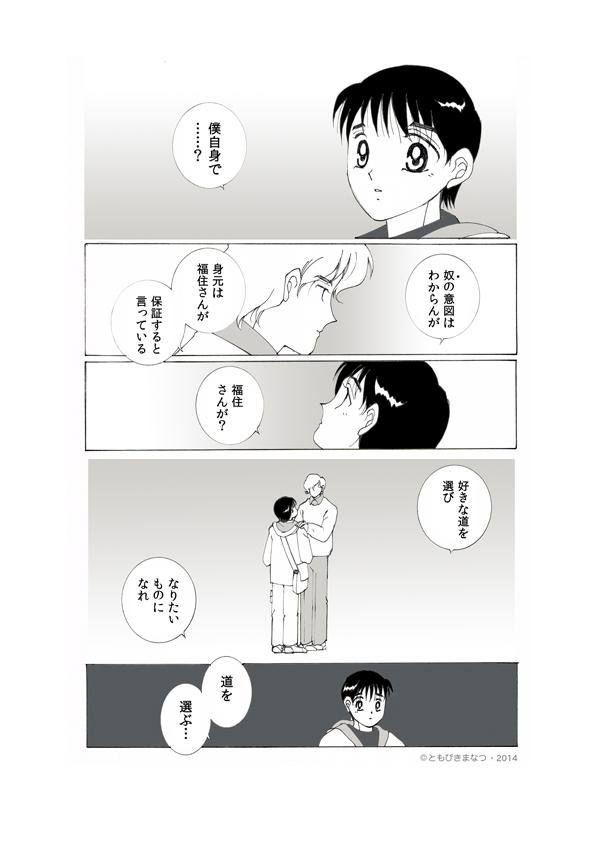 05-2-09効果