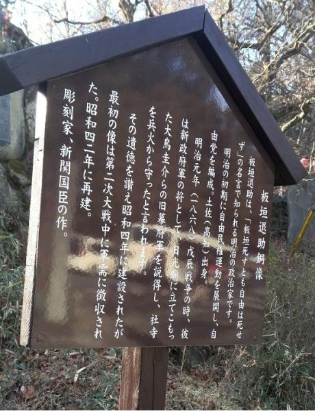 itagaki2.jpg