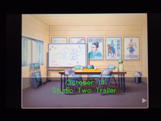 逆転裁判 北米版 第二スタジオトレイラー28