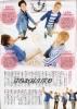20140607TVガイド-04-1