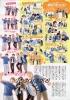 20140607TVガイド-05-1