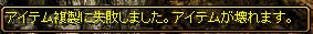 RedStone 14.03.01[00]