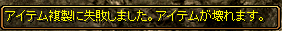 RedStone 14.02.23[00]