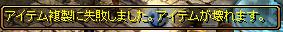 RedStone 14.03.02[10]