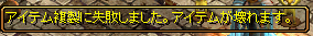 RedStone 14.03.02[07]