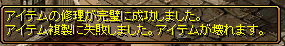 RedStone 14.03.02[06]