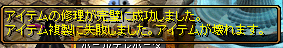 RedStone 14.03.02[12]