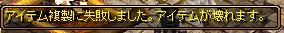 RedStone 14.03.02[11]