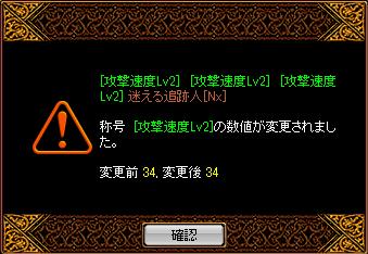 RedStone 14.03.11[00]