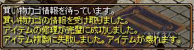 RedStone 14.03.10[01]