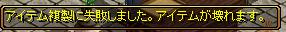RedStone 14.03.10[00]