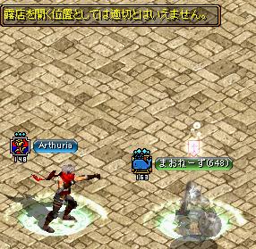 RedStone 14.03.17[06]