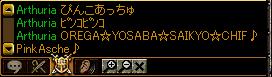 RedStone 14.03.24[03]