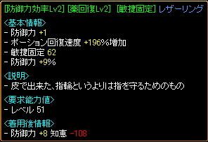 RedStone 14.03.25[00]