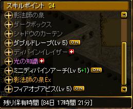 RedStone 14.03.25[01]