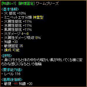 RedStone 14.04.03[09]