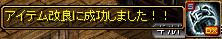 RedStone 14.04.03[04]
