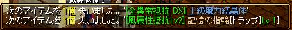 RedStone 14.04.17[01]