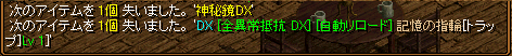 RedStone 14.04.16[03]