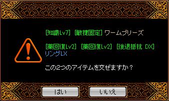 RedStone 14.04.10[06]