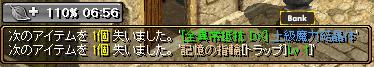 RedStone 14.04.18[00]