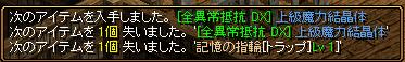 RedStone 14.04.19[00]