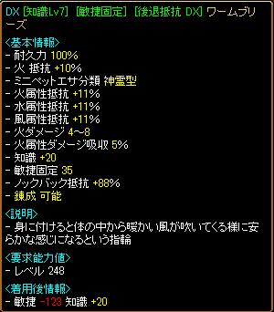 RedStone 14.04.10[08]