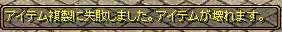 RedStone 14.05.11[01]