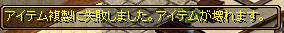 RedStone 14.05.11[10]